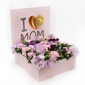 Worood mom